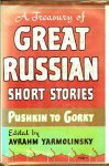 Treasury of Great Russian Short Stories